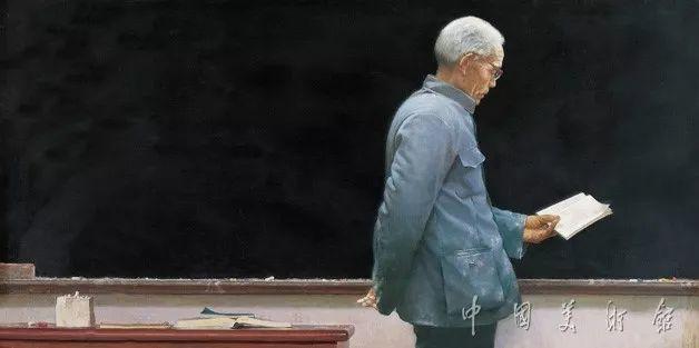 中国美术馆典藏近百幅油画欣赏插图26