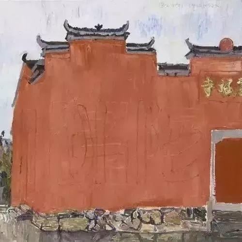 中国油画 40多位名家风景写生插图50