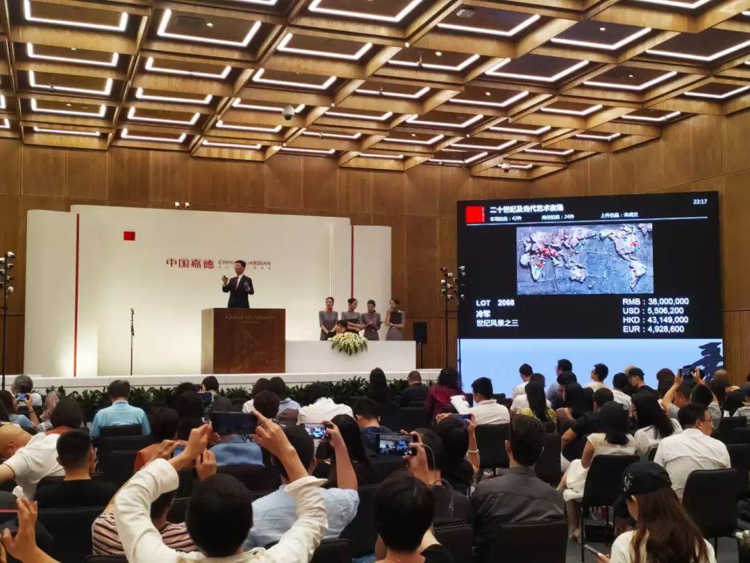 冷军《世纪风景之三》在中国嘉德4370万元成交插图3