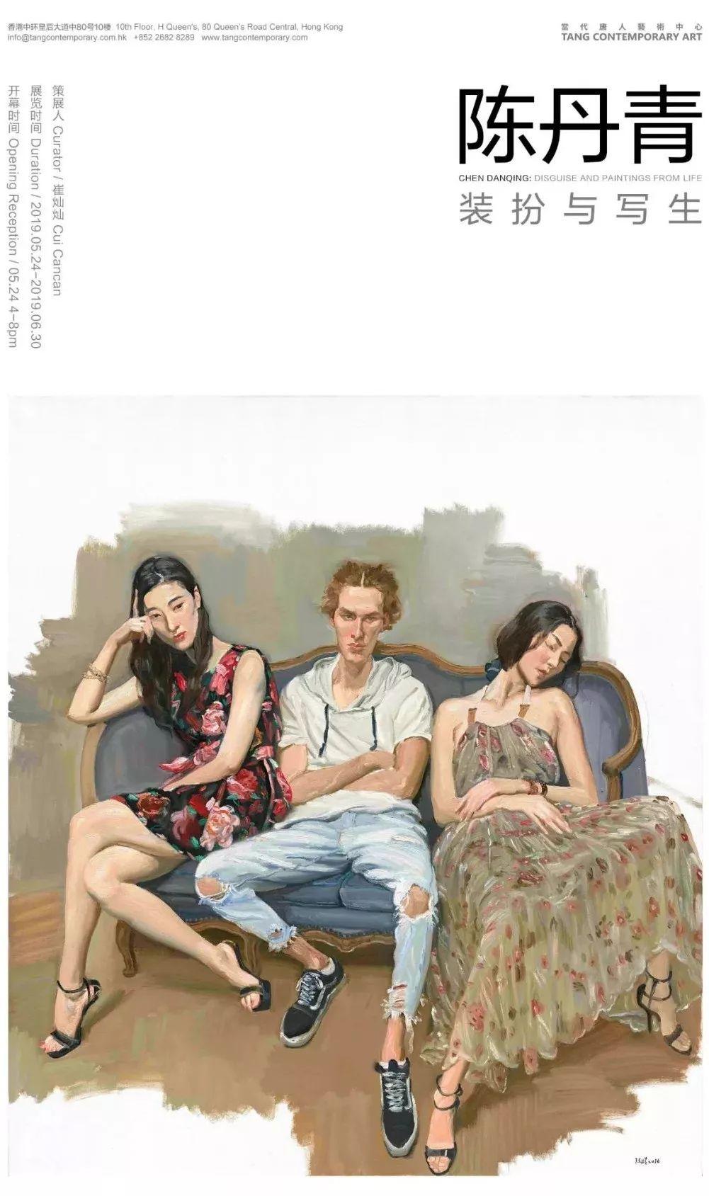 陈丹青:一个画家不会写生是非常危险的插图1