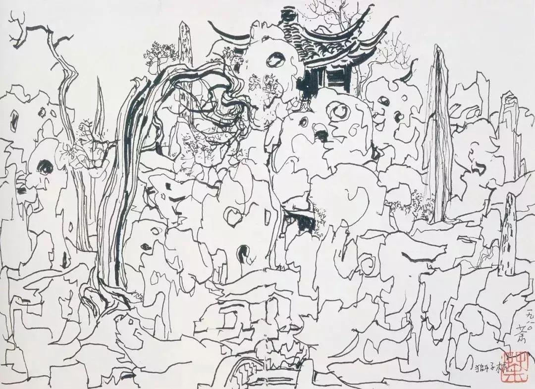 1.4375亿元!吴冠中《狮子林》创其中国画最高价纪录!插图3