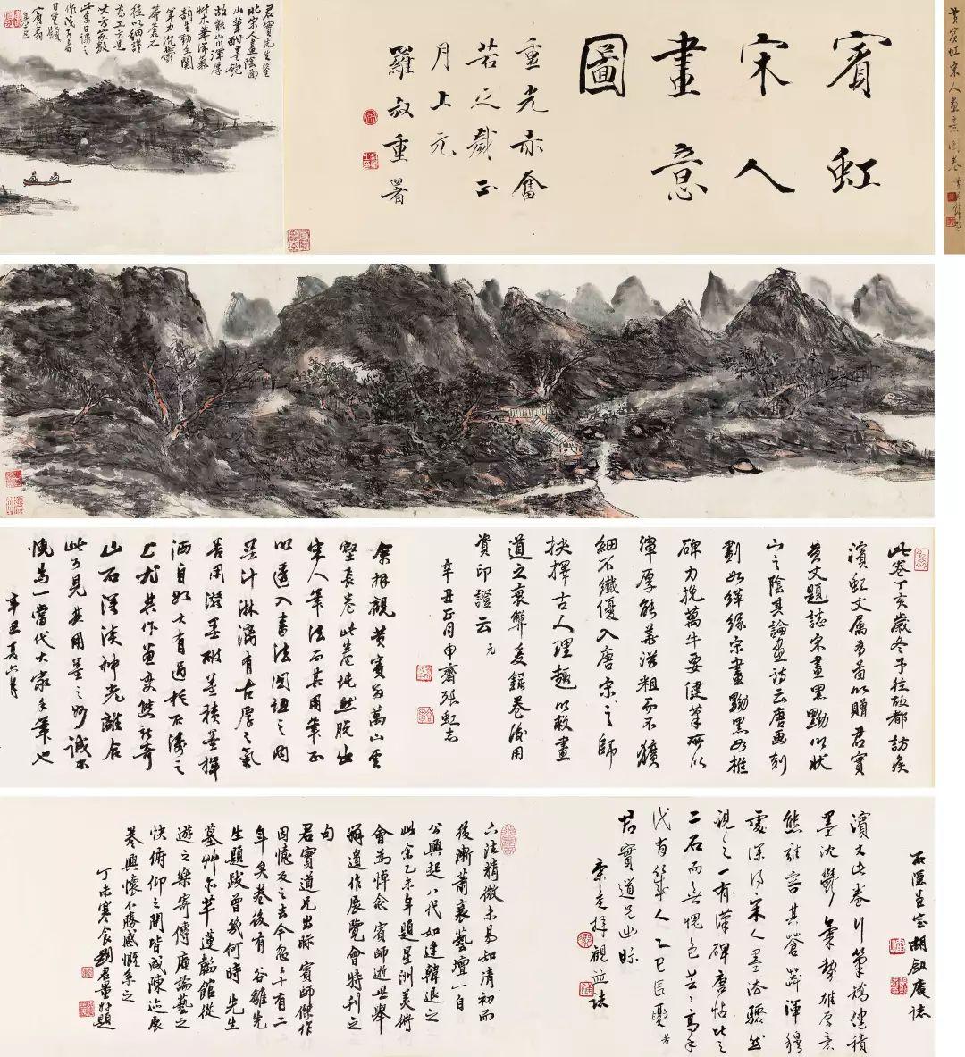 1.4375亿元!吴冠中《狮子林》创其中国画最高价纪录!插图13