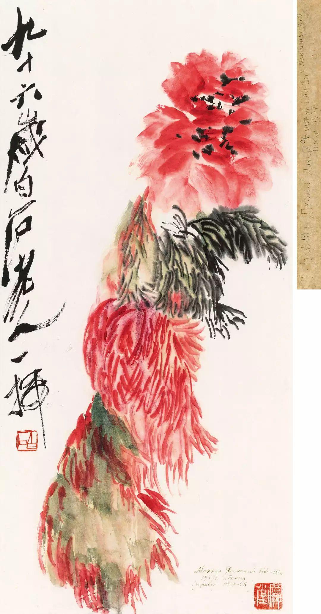 1.4375亿元!吴冠中《狮子林》创其中国画最高价纪录!插图16
