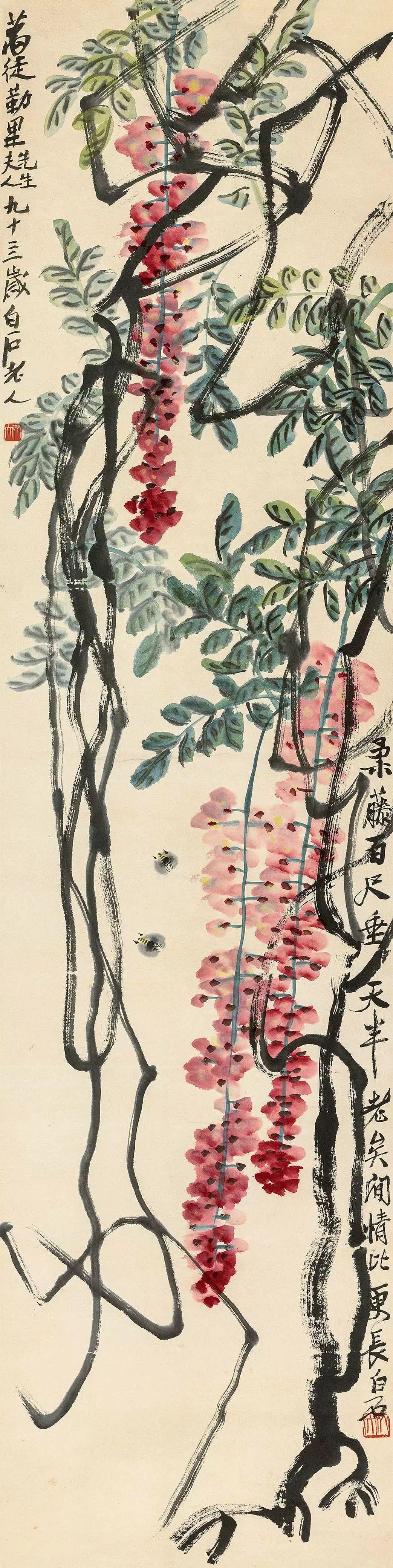 1.4375亿元!吴冠中《狮子林》创其中国画最高价纪录!插图22