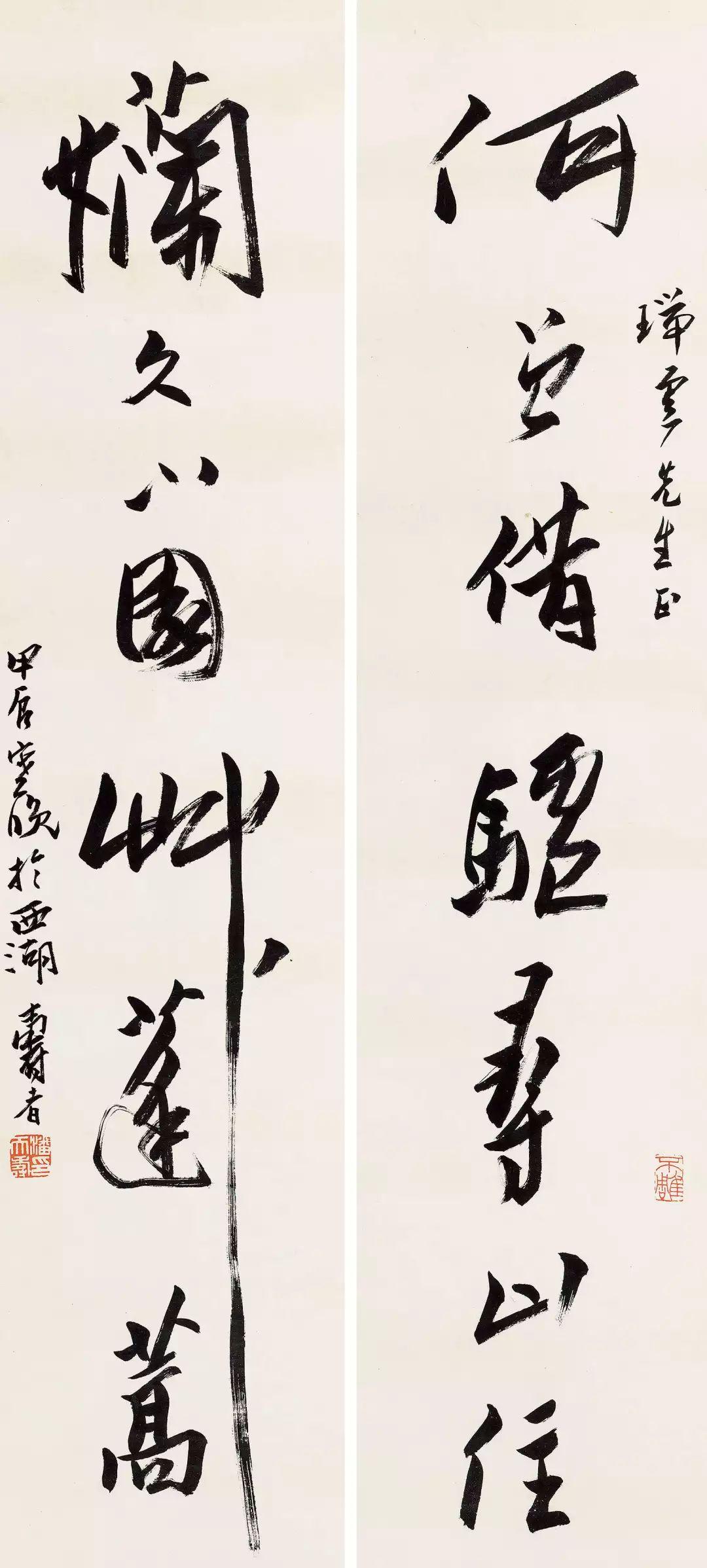 1.4375亿元!吴冠中《狮子林》创其中国画最高价纪录!插图25