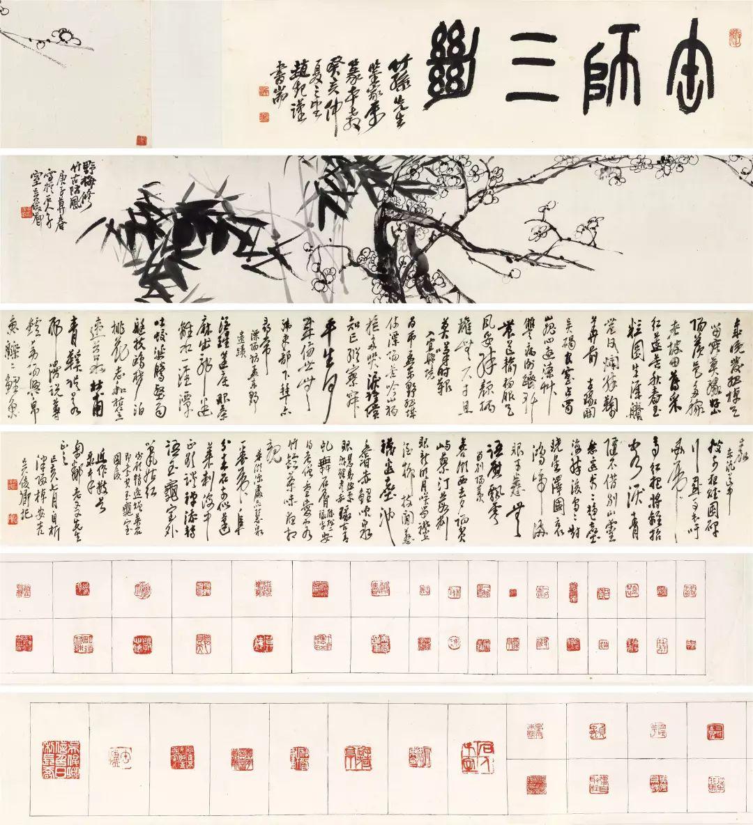 1.4375亿元!吴冠中《狮子林》创其中国画最高价纪录!插图30