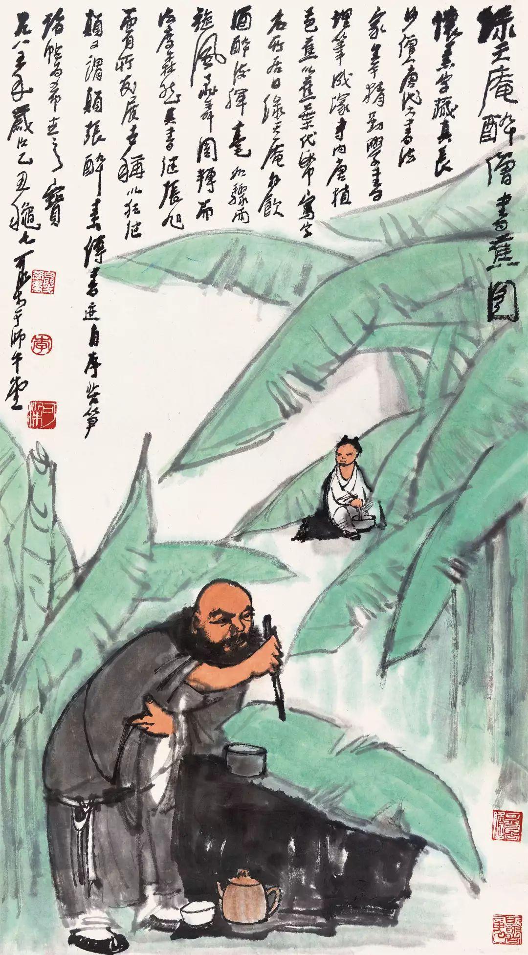 1.4375亿元!吴冠中《狮子林》创其中国画最高价纪录!插图37