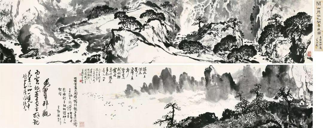 1.4375亿元!吴冠中《狮子林》创其中国画最高价纪录!插图38