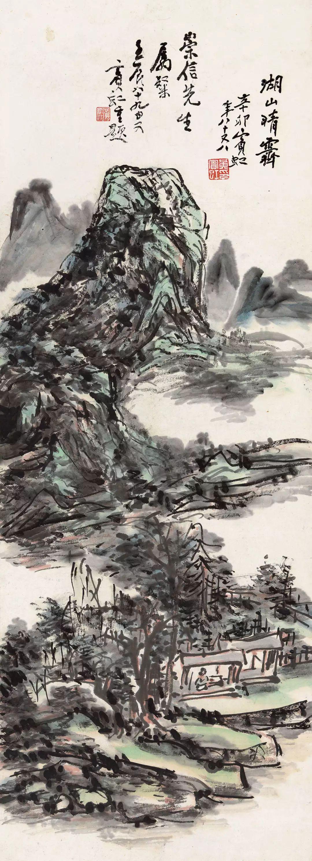 1.4375亿元!吴冠中《狮子林》创其中国画最高价纪录!插图40