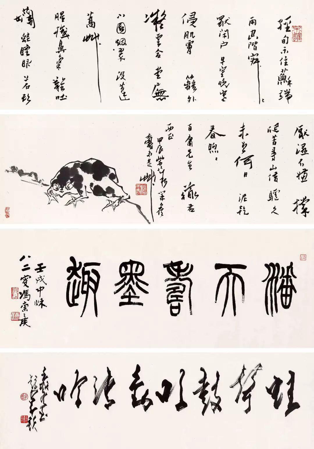 1.4375亿元!吴冠中《狮子林》创其中国画最高价纪录!插图48