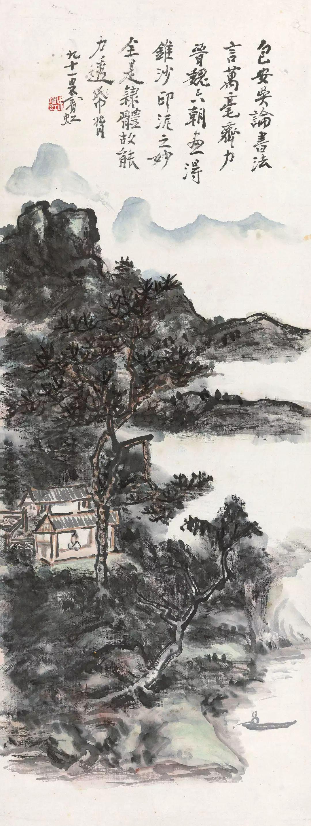 1.4375亿元!吴冠中《狮子林》创其中国画最高价纪录!插图49