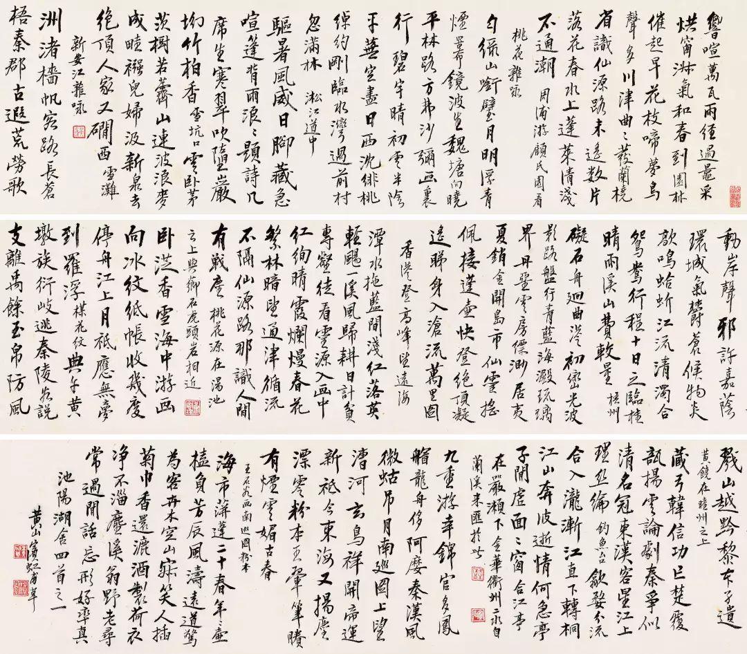 1.4375亿元!吴冠中《狮子林》创其中国画最高价纪录!插图53