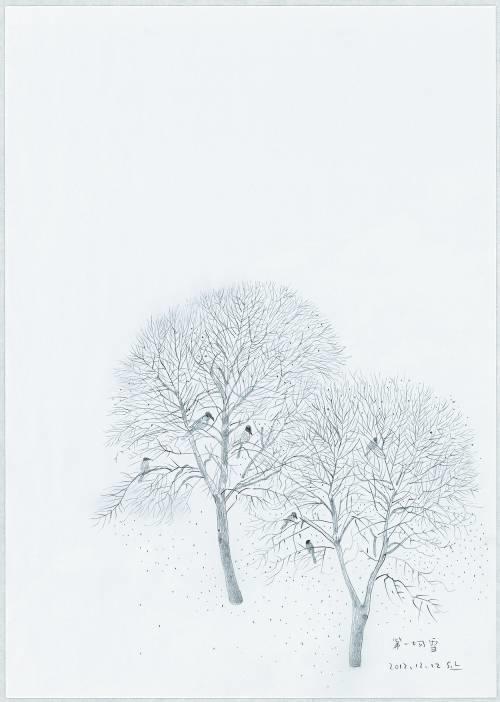 人画皆美 中国当代9位女画家插图24