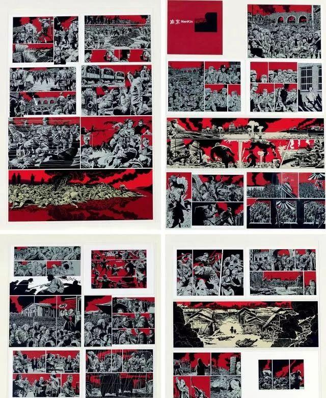 全国美术作品展览最高奖作品欣赏插图63