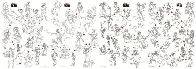全国美术作品展览最高奖作品欣赏插图67