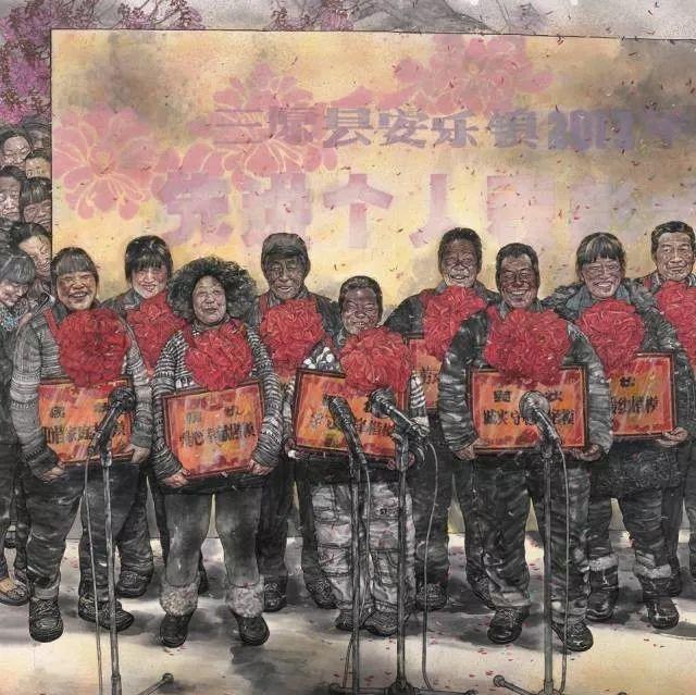 全国美术作品展览最高奖作品欣赏插图91