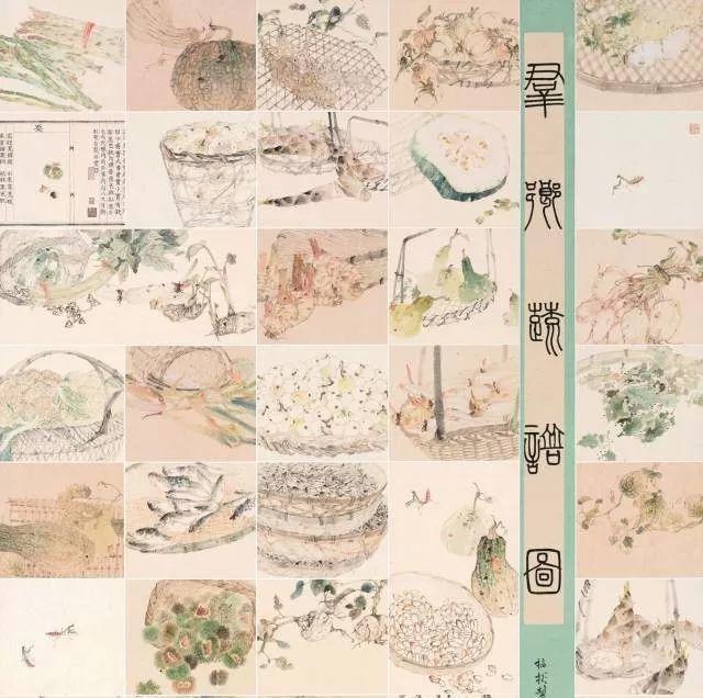 全国美术作品展览最高奖作品欣赏插图136
