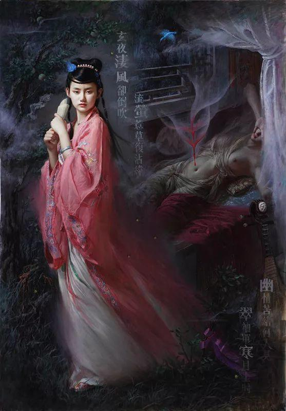 色彩斑斓的神鬼狐妖——安静聊斋油画插图12