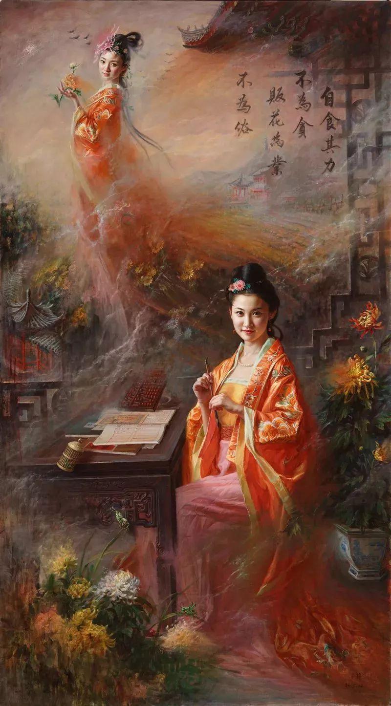 色彩斑斓的神鬼狐妖——安静聊斋油画插图22
