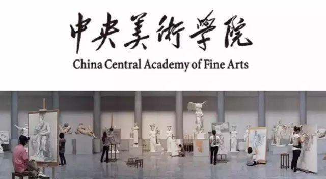 中国九大美院绘画优秀作品欣赏插图1
