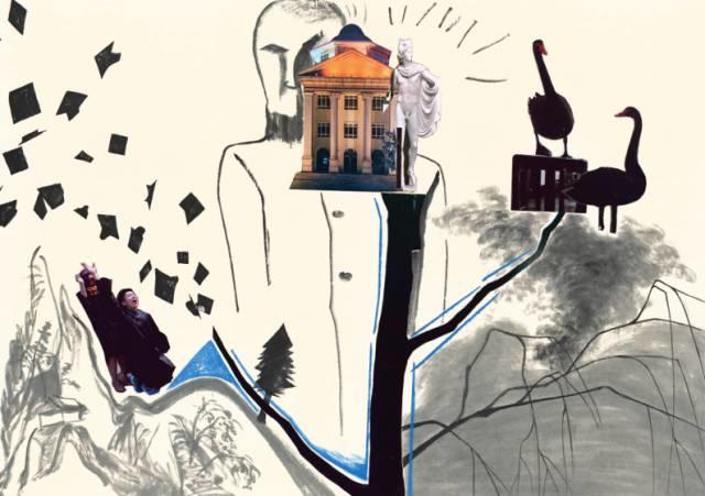 中国九大美院绘画优秀作品欣赏插图79