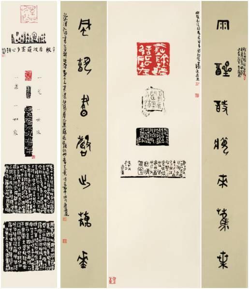 中国九大美院绘画优秀作品欣赏插图81