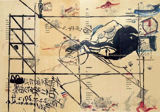 中国九大美院绘画优秀作品欣赏插图135