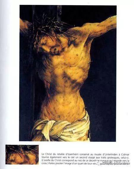 连载No.5 一生要知道的100位世界著名画家之格吕内瓦尔德插图81