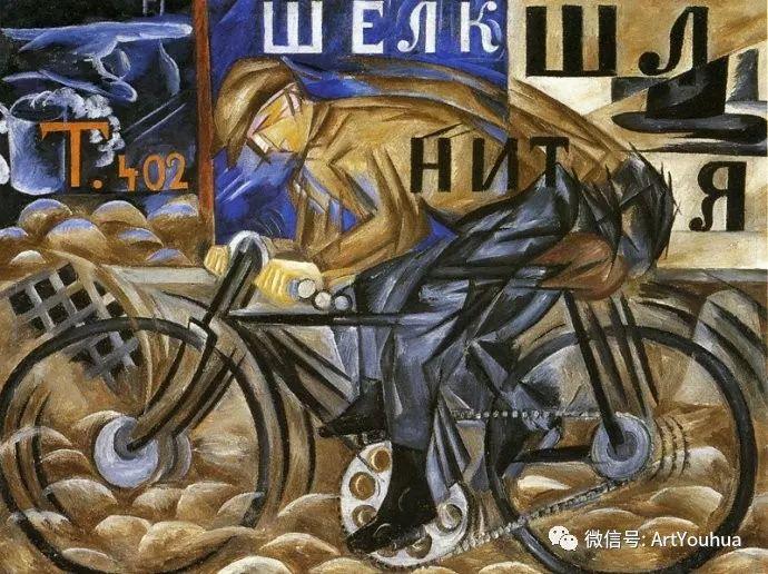 俄罗斯前卫艺术家Natalia Goncharova (1881-1962)插图1