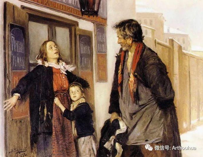 他们家四兄妹都是俄罗斯著名的画家插图3