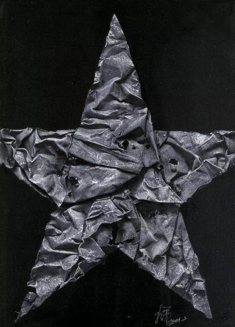 当代超写实主义 冷军作品集 49图插图12