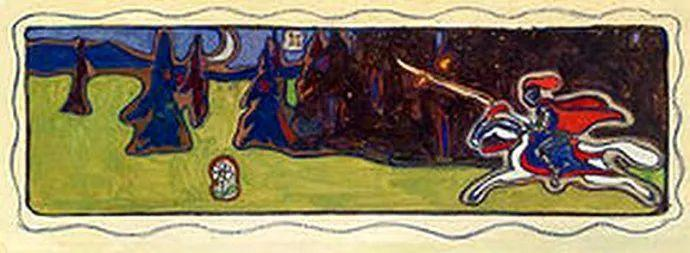 抽象主义 俄罗斯画家康定斯基(1866-1944)插图9