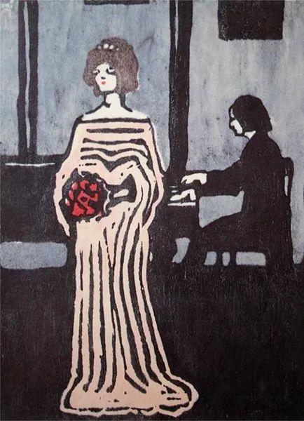 抽象主义 俄罗斯画家康定斯基(1866-1944)插图39