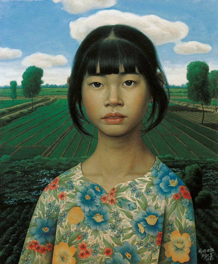 首都师范大学美术学院教授 刘孔喜作品欣赏插图69