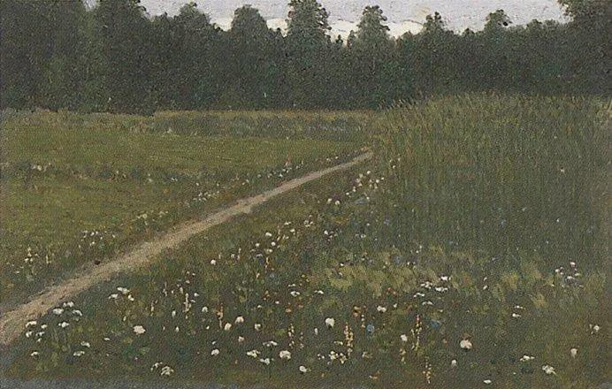 """列宾称他为""""善于表现诗意光辉的艺术大师"""",库因芝作品164幅插图209"""