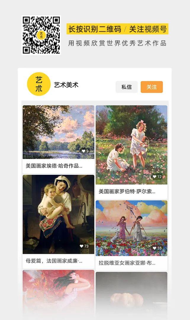 越南画家笔下的美景、美人!插图18