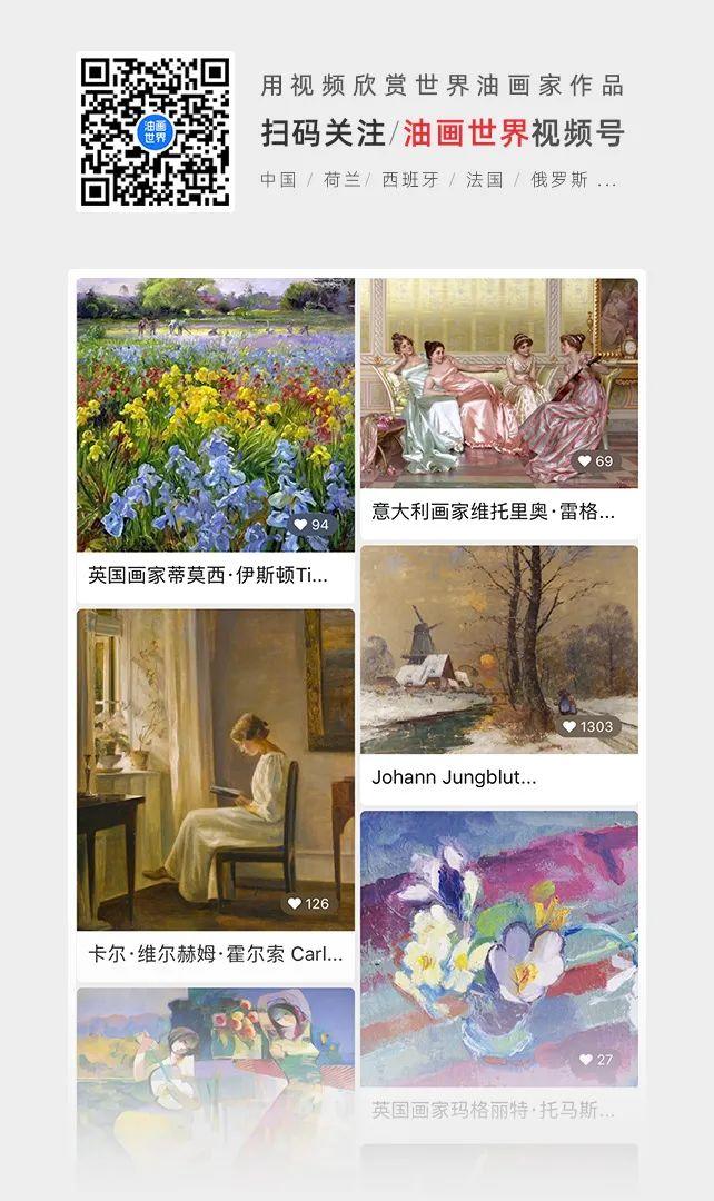 风景与肖像,油画大师吴兆铭作品插图37