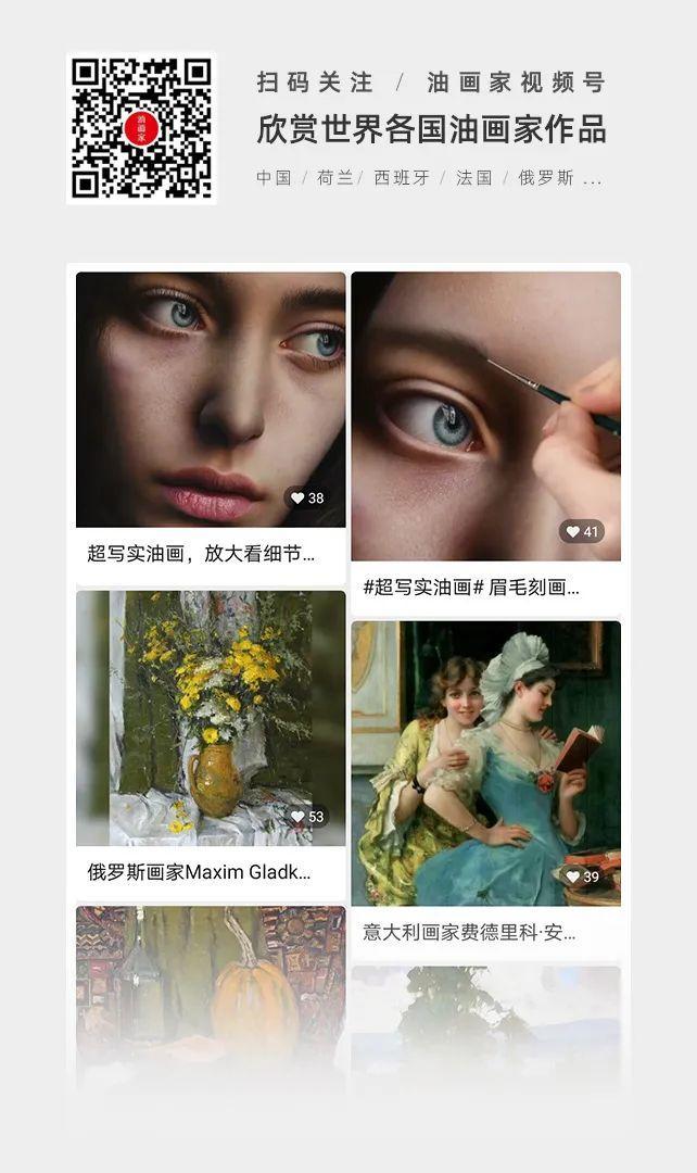 母爱篇,古典主义巨匠布格罗(中)插图21