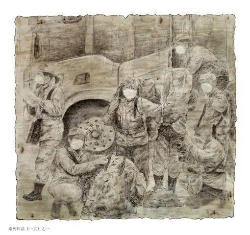 中央美术学院2020年研究生毕业展作品抢先看插图21