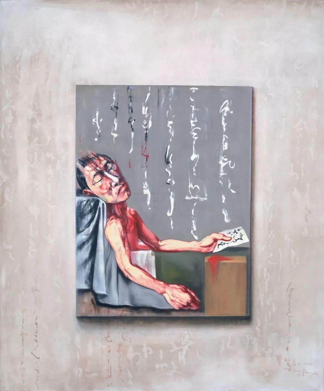 1.8亿天价艺术家曾梵志,最新作品出炉!插图22