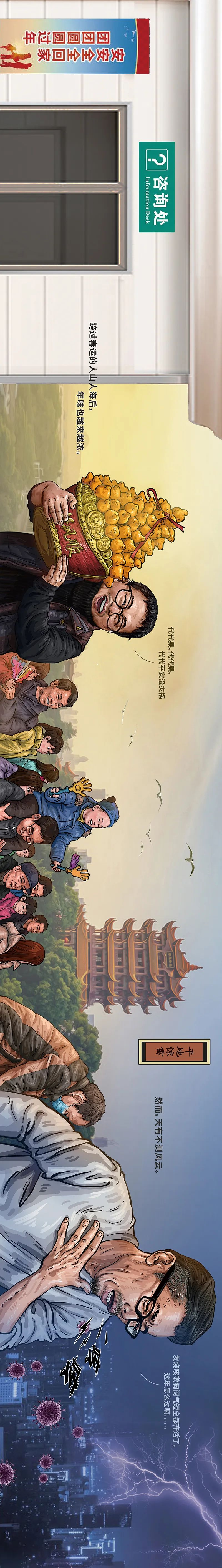 人民日报公布1张图片,感动国人!插图5