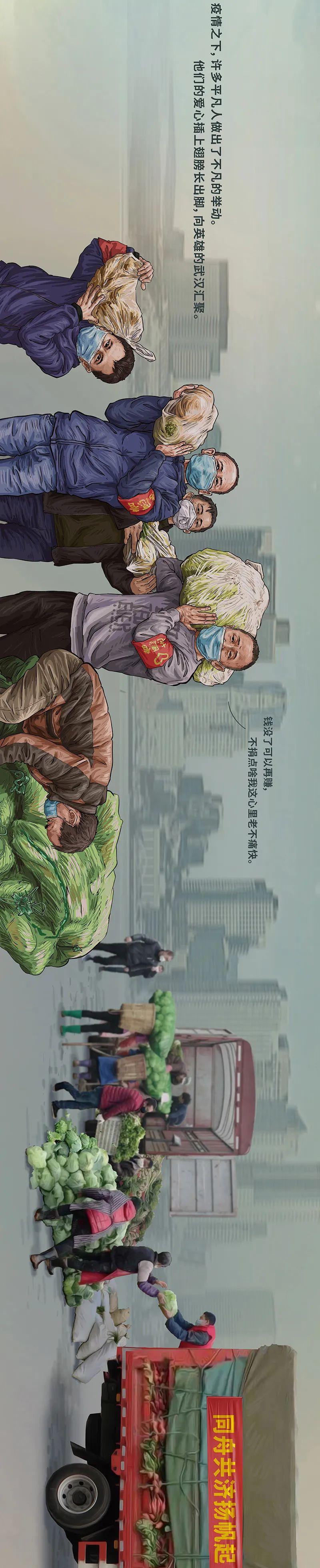 人民日报公布1张图片,感动国人!插图13