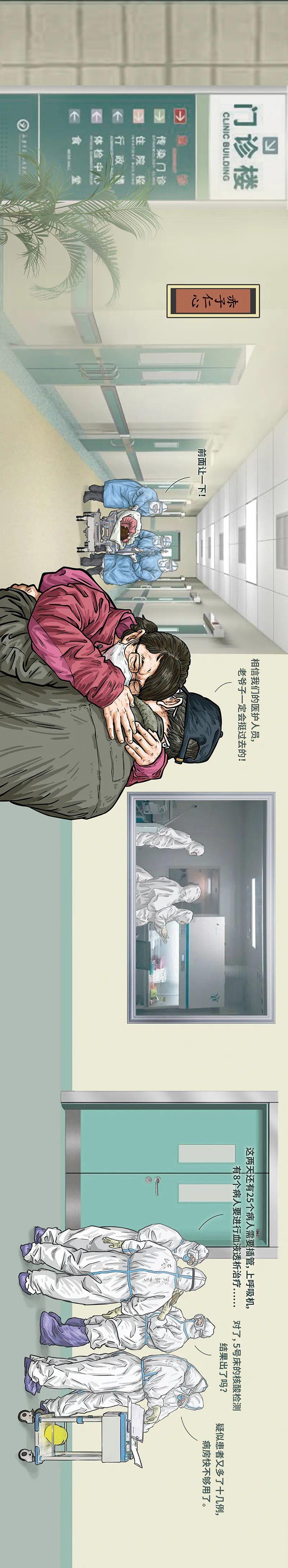 人民日报公布1张图片,感动国人!插图29