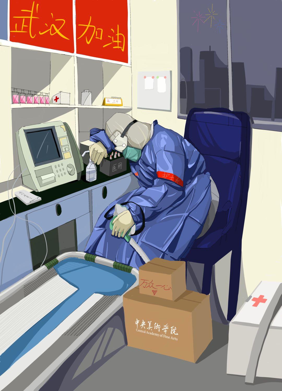 疫情当前,九大美院及千名画家用作品为武汉加油!看后暖哭了…插图9