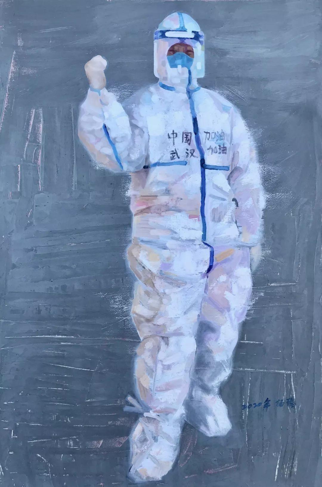 疫情当前,九大美院及千名画家用作品为武汉加油!看后暖哭了…插图18