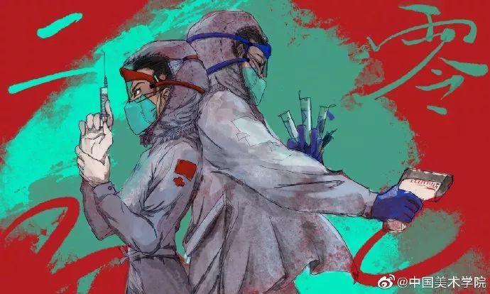 疫情当前,九大美院及千名画家用作品为武汉加油!看后暖哭了…插图30
