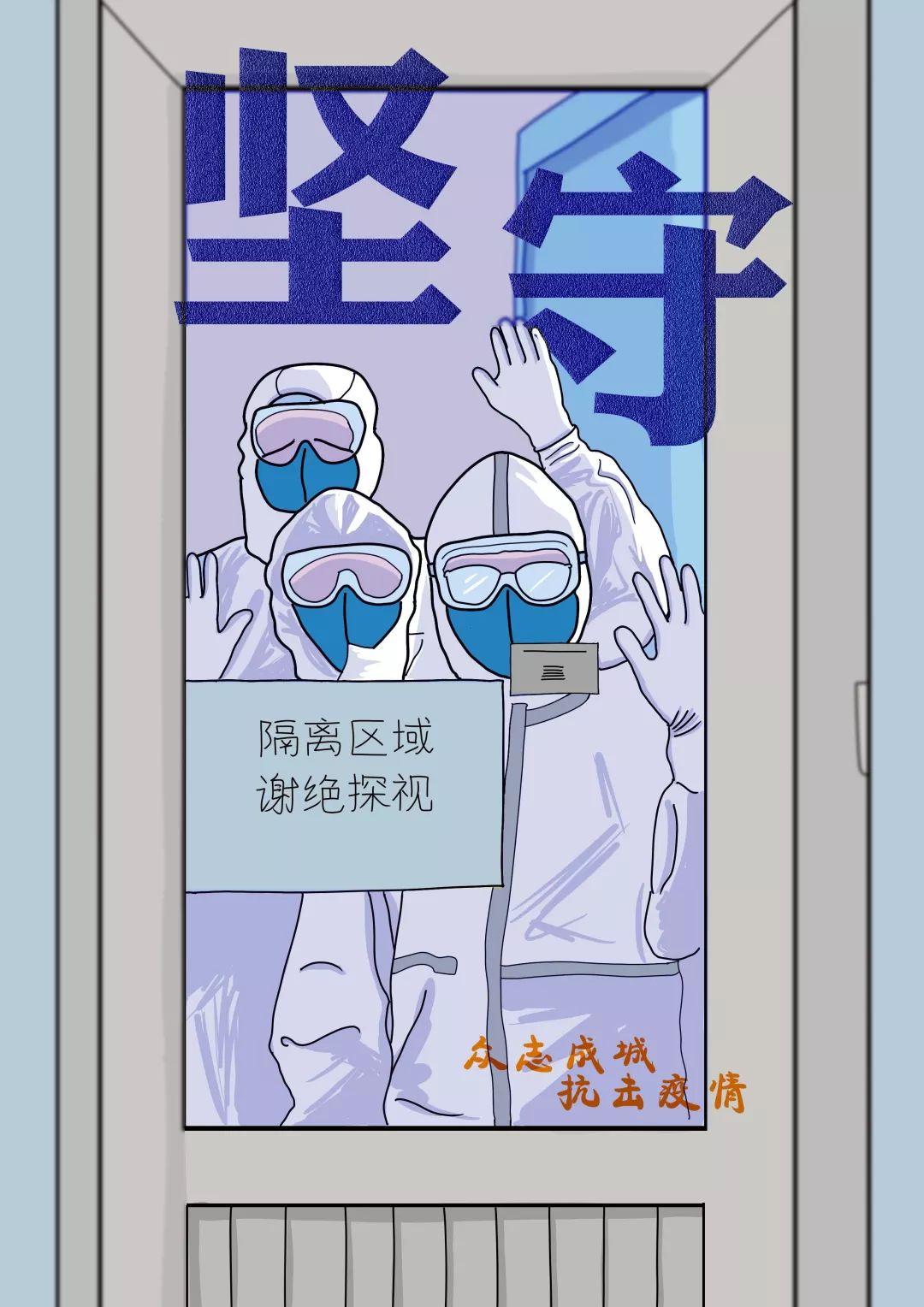 疫情当前,九大美院及千名画家用作品为武汉加油!看后暖哭了…插图63
