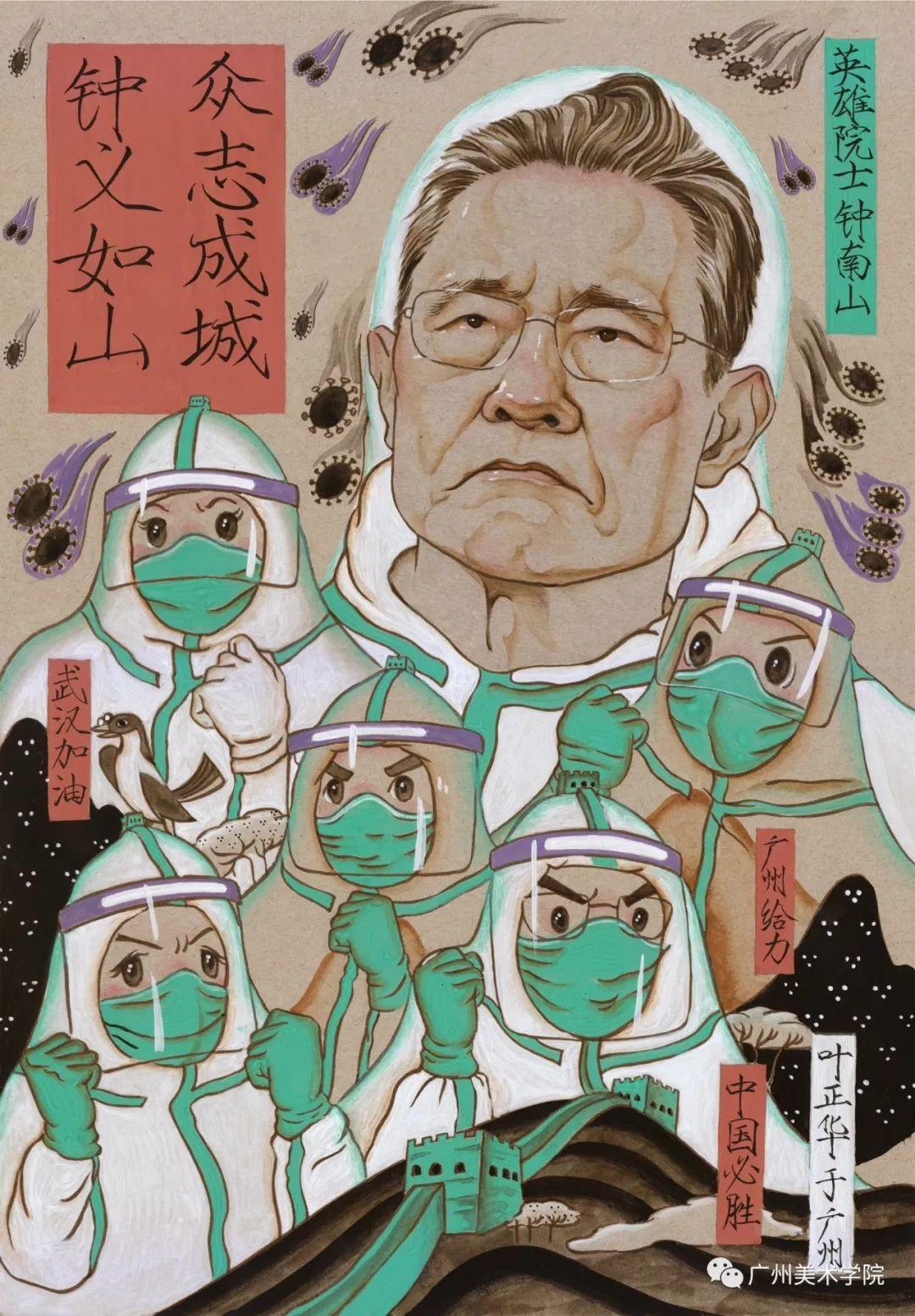 疫情当前,九大美院及千名画家用作品为武汉加油!看后暖哭了…插图70