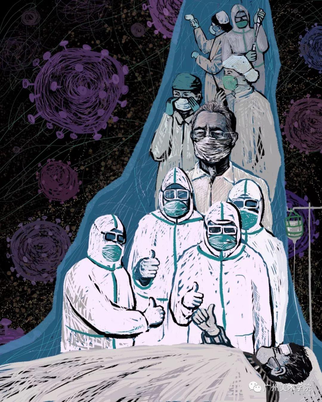 疫情当前,九大美院及千名画家用作品为武汉加油!看后暖哭了…插图71