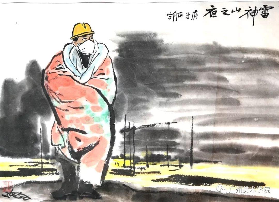 疫情当前,九大美院及千名画家用作品为武汉加油!看后暖哭了…插图73